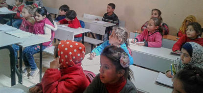 Schule bei Aleppo | seit 2017