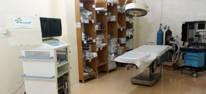 Krankenhaus Qunaya | 2014